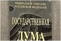 mezhdunarodnaya_politika12942