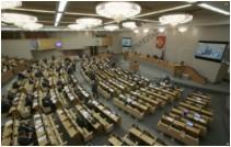 Правительство СССР категорически выступило против вмешательства ООН во внутренние дела Лаоса